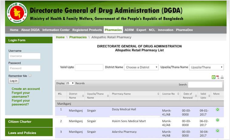 SoftWorks - DGDA Web Portal